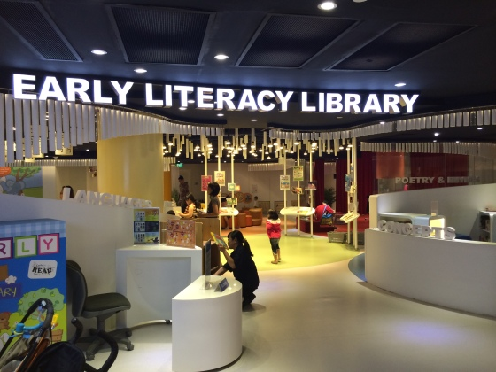 The Kids' Haven in the library